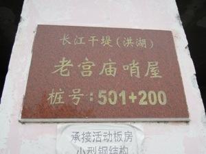 20130507-175001.jpg